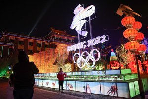 U.S., China: Beijing Warns White House Against Boycotting Winter Olympics Over Xinjiang