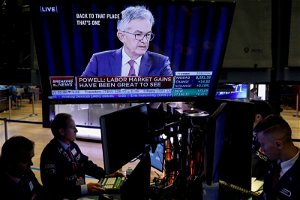 Wall Street gains, Treasury yields rise as inflation picks up steam