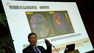 Samples from China mission show Moon 'active' more recently than thought