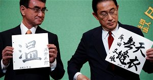 Japan's Kishida: Aim distribute COVID-19 drugs by year-end if elected PM