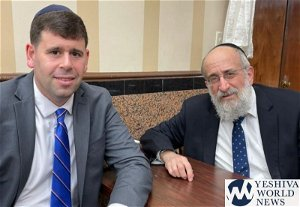 YWN EXCLUSIVE: FJCC And Sephardic Community Endorse Frontrunner Saperstein For NYC Council