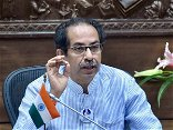 Second Covid-19 Wave Looms, Some Parties Busy in Protests: Uddhav Thackeray