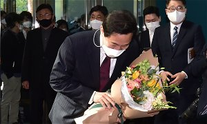 S.Korea's ruling party suffers devastating defeat in mayoral elections