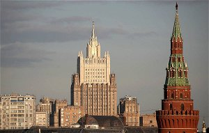Russia to exit Open Skies Treaty on December 18 — statement