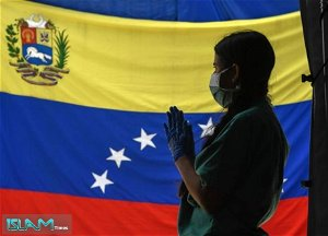 Venezuela Accuses US of Blocking Its Access to Covax Vaccines with Sanctions