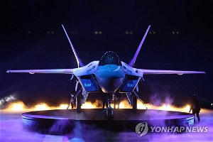 South Korea Rolls Out The KF-21, Joining Elite Group of Global Supersonic Fighter Jet Makers
