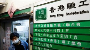 Hong Kong opposition trade union group to disband