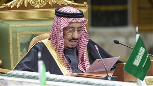 Saudi King Dismisses Public Security Director For Alleged Corruption, 19 Officials also Sacked
