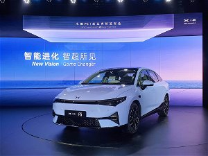 Chinese Tesla rival Xpeng Motors launches sedan with new driverless features as EV race heats up