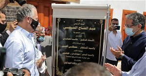 Ancient trade facility restored in Egypt