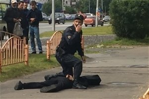 Three people killed after knife attack in Urals