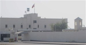 Outbreak of COVID-19 at Jaw prison in Bahrain