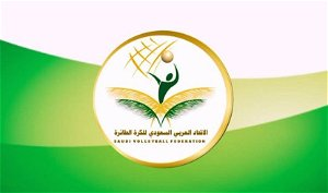 Saudi Volleyball Federation Launches Kingdom's First Women's Tournament