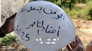 Pro-Hamas activists launch incendiary balloons into Israel