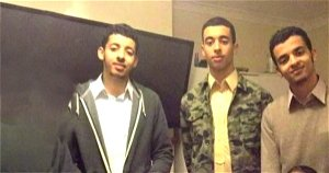 Brother of Manchester bomber leaves UK ahead of inquiry hearing