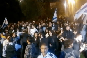 Israeli Police Approve Controversial Flag March in Jerusalem