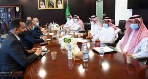 Saudi Arabia Calls for Accelerating the Return of the Riyadh Agreement's Government to Aden