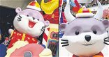 Members of public suspect Chinatown Point CNY mascot is a rat recycled as an ox