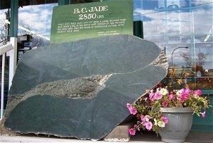 Massive jade boulder back on display at B.C. store after heist