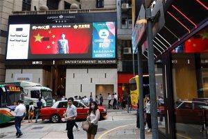 "Hong Kong Parliament Passes Ordinance to Strengthen Film Censorship ""Protecting National Security"""