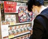 """Demon Slayer"" helps Japan print sales see smallest drop since 2006"