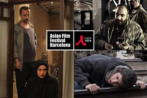 3 Iranian films to go on screen at Asian Film Fest Barcelona
