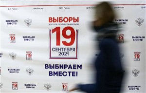 With 61% of results processed, United Russia wins nearly half of all votes