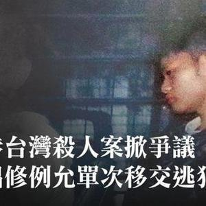 Apple Daily 蘋果日報