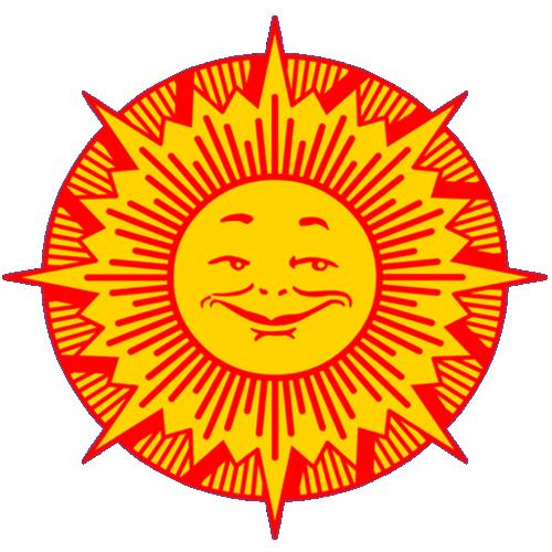 The Sun (Lowell)